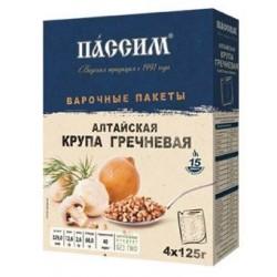 Graines de sarrasin grillées, 4х125gr