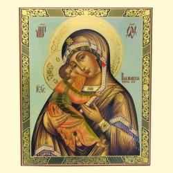 "Icône Orthodoxe - La Vierge de Vladimir, 30x40 cm/Икона ""Владимирская"""