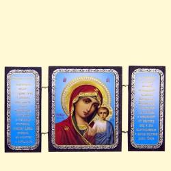 Icône Orthodoxe - La Vierge de Kazan, Notre-Dame de Kazan, 7х13 cm