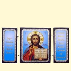 Icône Orthodoxe - Triptyque - Christ pantocrator, 7х13 cm