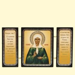 Icône Orthodoxe - Triptyque - Matrona, 7х13 cm