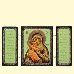 Icône Orthodoxe - Triptyque - La Vierge de Vladimir, Notre-Dame de Vladimir, 7х13 cm