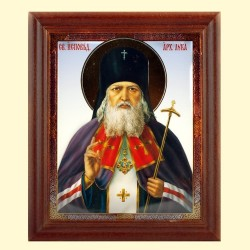 Icône Orthodoxe - L'archevêque Luc de Simféropol, Saint Luc, 13x15 cm