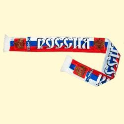 L'écharpe bilatérale 12х130 cm , 100% polyester