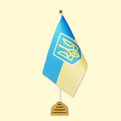 Drapeau Ukrainien 13x20 cm