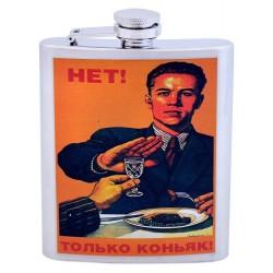 Flasque , Fiole - Non ! Seulement le cognac !