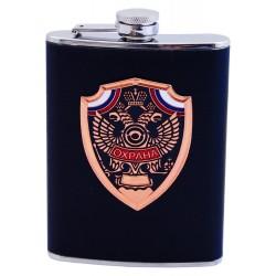 Flasque , Fiole - La garde