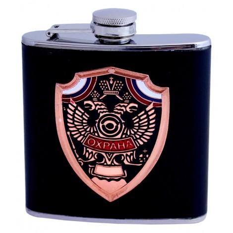 Flasque , Fiole - La garde , couleur noir