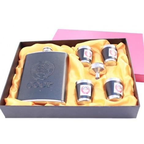 Flasque , Fiole - CCCP dans l'emballage avec entonnoir et 4 verres couleur noir