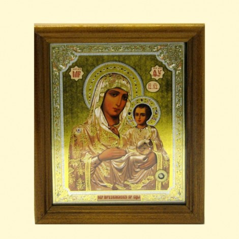 """Icône Russe Orthodoxe - La Vierge de Jerusalem, 13x15 cm/Икона """"Иерусалимская"""""""