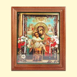 "Icône Orthodoxe - La Mère de Dieu - ""Axion estin"" , 11x13 cm"