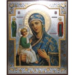 Icône Orthodoxe - La Vierge de Jerusalem, 30x40 cm