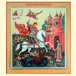 Icône Orthodoxe - Saint Georges et le dragon, 30 x 40 cm