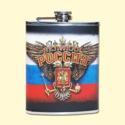 Flasque , Fiole - Russie