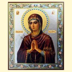 Icône Orthodoxe - Notre-Dame des sept Douleurs, 30x40 cm