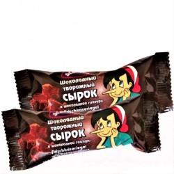 Fromage sucré au chocolat, 45 gr