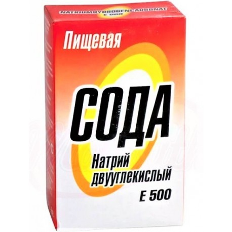 Bicarbonate de soude, 500 gr