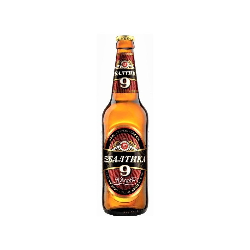 Bière Baltika n°9