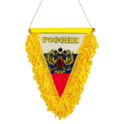 Le fanion Russe 16x18