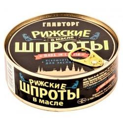 Sprats fumés à l'huile, 240 gr/Шпроты в масле