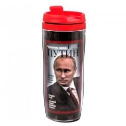 """Термостакан """"Путин Обложка"""", 350 мл"""