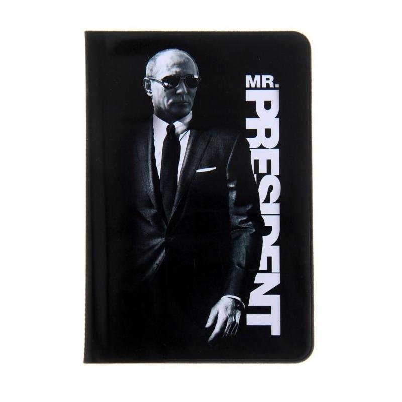 "Обложка для паспорта ""MR. PRESIDENT"""
