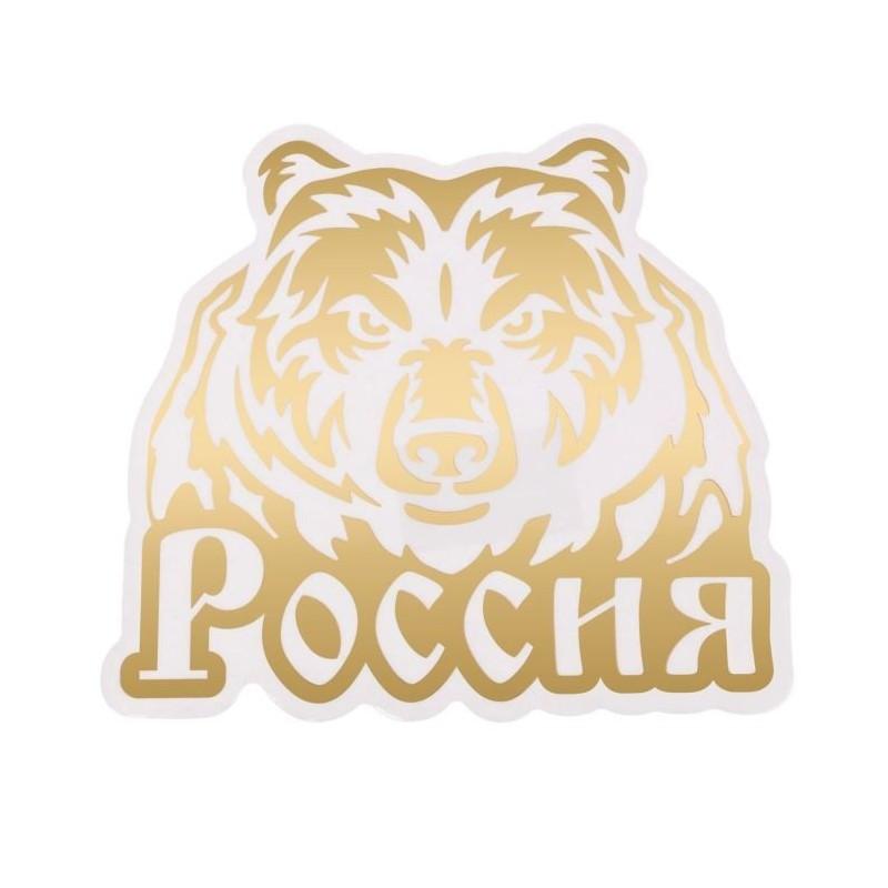 """Наклейка на авто """"Россия"""", 18 x 16 см"""