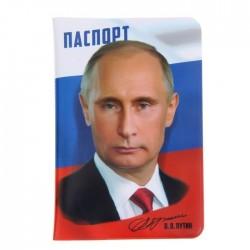 Обложка для паспорта, В.В. Путин