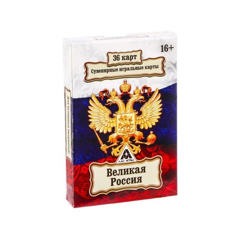 """Игральные карты """"Великая Россия"""", 36 карт"""