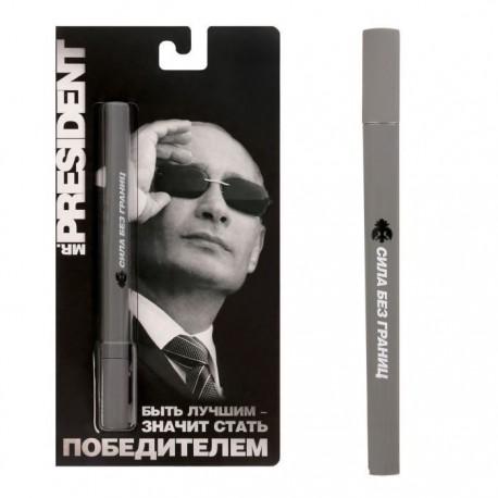 """Ручка шариковая на открытке """"Быть лучшим - значит стать победителем"""""""