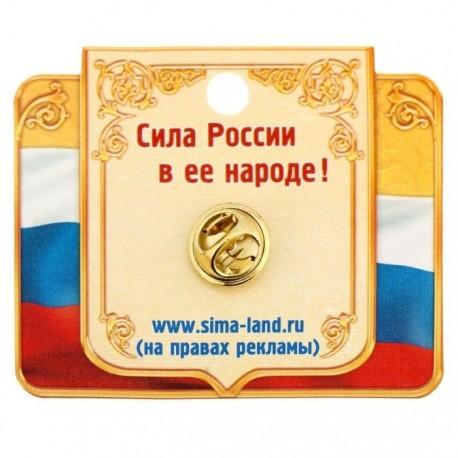 """Значок """"Я русская"""""""