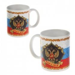 "Кружка ""Россия"" герб, триколор, 330 мл"
