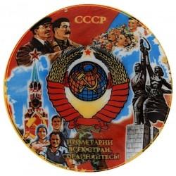 """Магнит-тарелка """"СССР. Коллаж"""""""