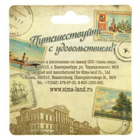 "Керамический магнит-марка ""СССР"""