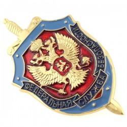 Insigne 5,5х3,0cm/Кокарда ФСБ