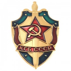 Insigne 5,5х3,5cm/Кокарда КГБ СССР