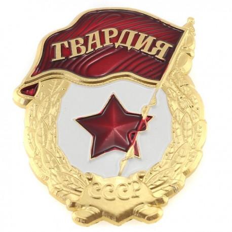 Insigne 5х4cm/Кокарда Гвардия