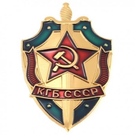 Insigne 3.5х2.5cm/Кокарда КГБ СССР