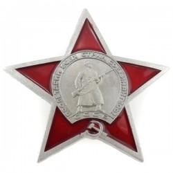 Insigne 3.5х3.5cm/Кокарда Пролетарии всех стран соединяйтесь СССР