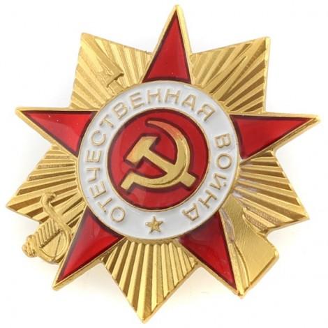 Insigne 3.0х3.0cm/Кокарда звезда Отечественная война