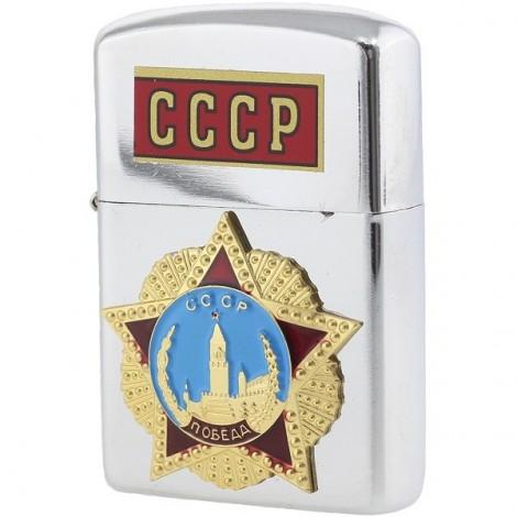"Briquet  ""CCCP"" 5.5х3,5 cm"