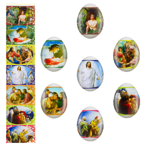 L'étiquette de Pâques décorative