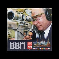 Agenda 2020, 30 х 30 CM