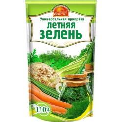 Le mélange d'épice, 110 gr...