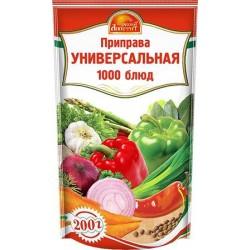 Le mélange d'épice,200 gr