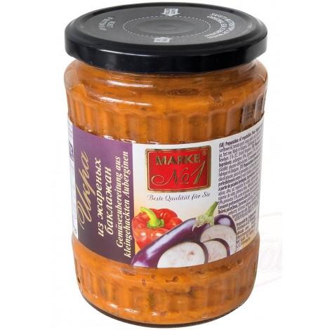 Caviar d'aubergines grillées, 540 gr