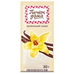 Sucre vanillé, 30 gr/...
