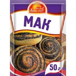 Graines de pavot, 50 gr/Мак