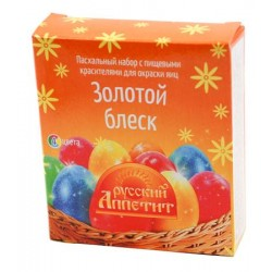 Colorant alimentaire , 4...