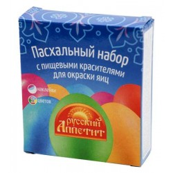 Colorant alimentaire , 5...